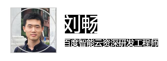 刘畅副本.png